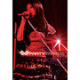 Minori Chihara Live 2012 PARTY-Formation Live DVD 【DVD】