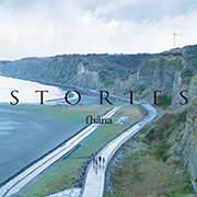 STORIES【通常盤】