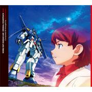 オリジナルサウンドトラック vol.3