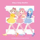 Sing a Song Shuffle!