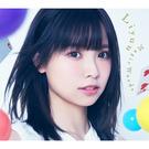 Magic Words【初回限定盤(CD+BD+フォトブック)】