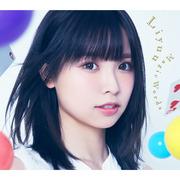 Liyuu/Magic Words【初回限定盤(CD+BD+フォトブック)】