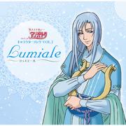 キャラクターソング VOL.7 リュミエール
