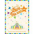 Kiramune Music Festival 2013 Live DVD