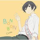BON-BON