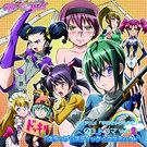 CDドラマ VOL.2 スラップ☆スティック☆コズミック