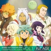 キャラクターソングアルバム Vol.1