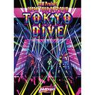 JAM Project JAPAN TOUR 2017-2018 TOKYO DIVE DVD