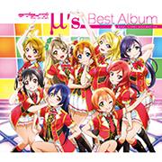 μ's Best Album Best Live! collection【BD付通常盤】