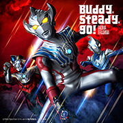 Buddy, steady, go!【通常盤】