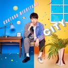 CITY【初回生産限定盤】