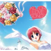 KOTORI LOVE SONGS