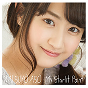 My Starlit Point【初回限定盤】