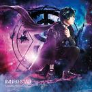 INNER STAR【通常盤】