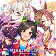 『ウマ娘 プリティーダービー』 WINNING LIVE 02/V.A.