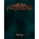 妖精帝國第六回公式式典ツアー  PAX VESANIA LIVE TOUR LIVE BD