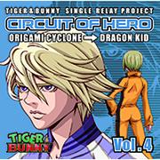 -SINGLE RELAY PROJECT-「CIRCUIT OF HERO」Vol.4