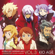 キャラクターソングアルバム Vol.3
