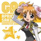 キャラクターCD Vol.1 アプリコット・桜葉