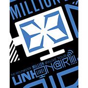THE IDOLM@STER MILLION LIVE! 6thLIVE TOUR UNI-ON@IR!!!! LIVE Blu-ray Fairy STATION @FUKUOKA