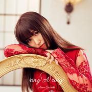 「ring A ring」【初回限定盤】/鈴木愛奈