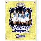 スフィア ライブ 2011「Athletic Harmonies-クライマックスステージ-」LIVE Blu-ray Disc
