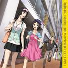 『喰零-零-』超自然災害対策室DJCD vol.1