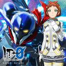 ID-0【アニメ盤】