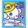おれパラPRESENTS ORE!!SUMMER 2020 Blu-ray DAY1