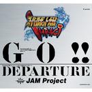 GO!!/Departure
