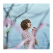 上田麗奈/リテラチュア【アーティスト盤】