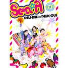 DELI-DELI☆DELICIOUS【初回限定盤】