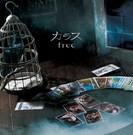 free【初回限定盤】