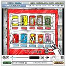 ランティスの缶詰 by Nico Nico Artists