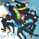 キャラクターソングミニアルバム Vol.1  Seven to High