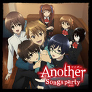 Songs party<歌宴>