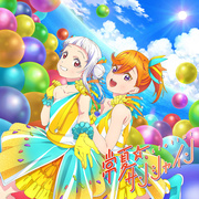 『ラブライブ!スーパースター!!』挿入歌シングル第2弾【形態①】/Liella!