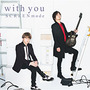 With You【通常盤】