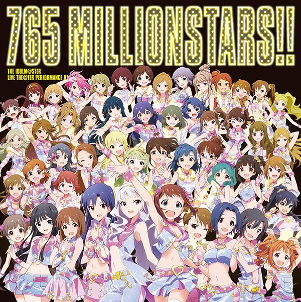 携帯ゲーム『アイドルマスター ミリオンライブ!』THE IDOLM@STER LIVE THE@TER PERFORMANCE 01 Thank You!
