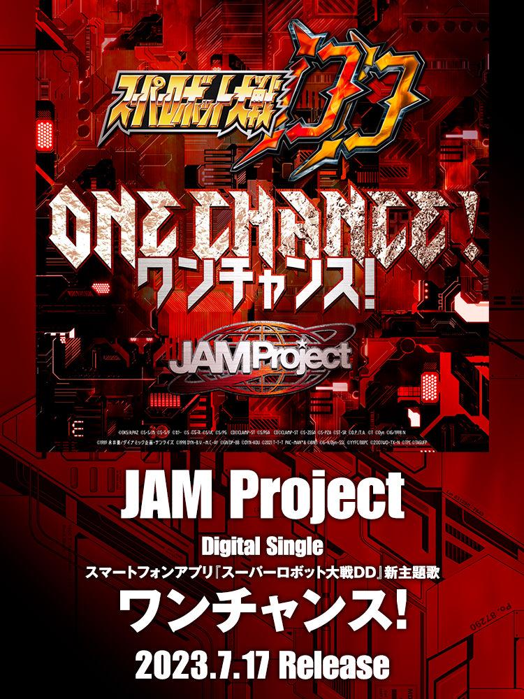 JAM Project | Lantis web site